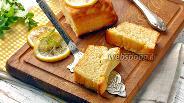Фото рецепта Творожная запеканка с лимоном