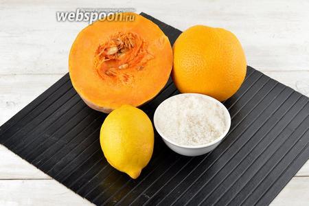 Для работы нам понадобится тыква, апельсин, лимон, сахар.