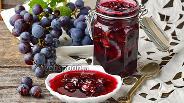 Фото рецепта Варенье из синего винограда