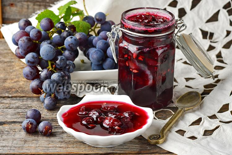 Фото Варенье из синего винограда