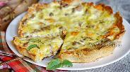 Фото рецепта Киш с овощами и индейкой