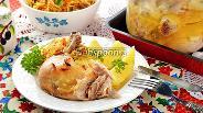 Фото рецепта Курица в банке в духовке