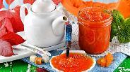 Фото рецепта Варенье из тыквы с курагой
