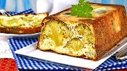 Фото рецепта Запеканка из брокколи с творогом