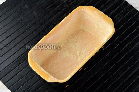 Форму смазать сливочным маслом (1 ст. л.) и обсыпать кукурузной мукой (1 ст. л.).