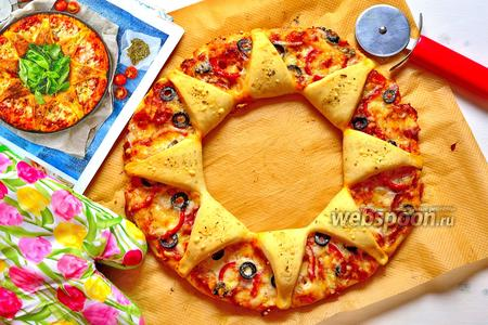 Пицца Кольцо