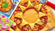 Фото рецепта Пицца Кольцо