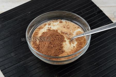 Отложить от этой массы 1/3 часть и добавить к ней 7 г какао и 60 мл молока.