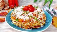 Фото рецепта Кабачковый торт с помидорами и сыром