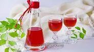 Фото рецепта Наливка из алычи без спирта
