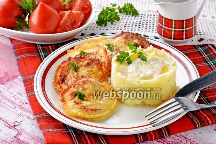 французские закуски рецепты простые