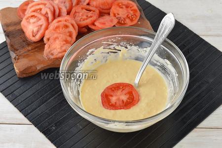 Обмакнуть помидоры  в кляр.