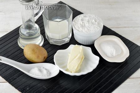 Для работы нам понадобится картофель, молоко, сливочное масло, подсолнечное масло, разрыхлитель, мука, соль.