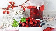 Фото рецепта Свёкла с фасолью на зиму