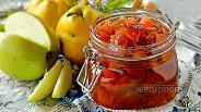 Фото рецепта Варенье из айвы и яблок