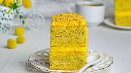 Фото рецепта Пирожные из тыквы