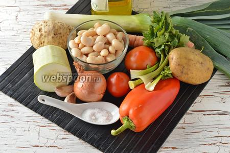 Для работы нам понадобится сладкий перец, лук репчатый, лук-порей, корневой сельдерей, черешковый сельдерей, морковь, кабачок, консервированная фасоль, чеснок, соль, оливковое масло, крепкий овощной бульон, картофель.