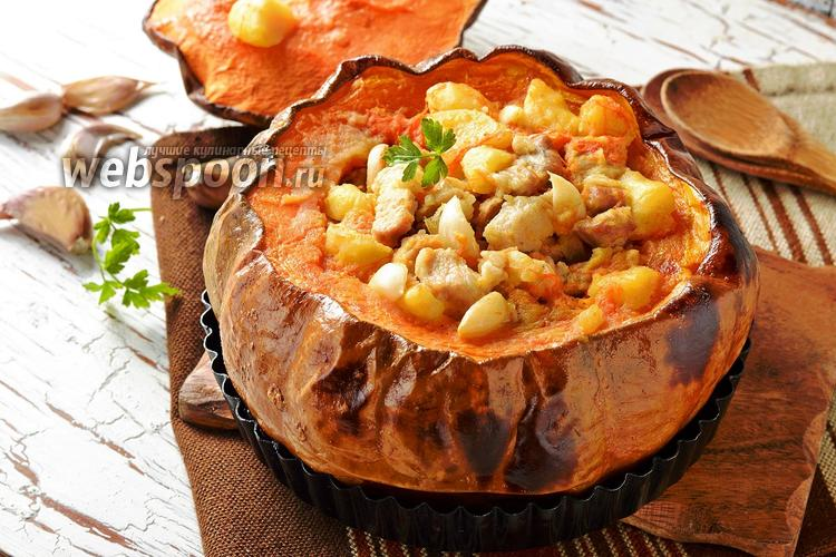 Фото Тыква фаршированная мясом и картошкой