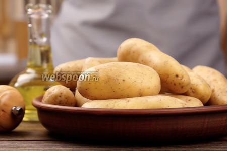 Для приготовления вкусной и хрустящей картошки фри с корочкой, нам понадобятся следующие ингредиенты: картофель, вода очищенная, сахар, соль и рафинированное дезодорированное масло — приблизительно 1 литр.