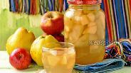 Фото рецепта Компот из яблок и айвы на зиму