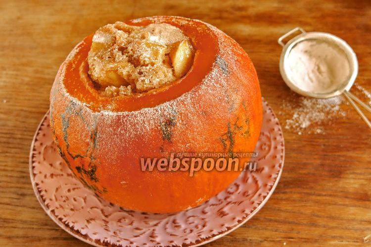 шарлотка из тыквы рецепты