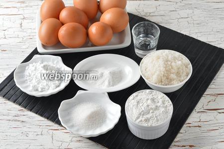 Для приготовления двухцветного коржа нам понадобится мука, картофельный крахмал, яйца, сахар, разрыхлитель, ванильный сахар, столовый уксус, какао.