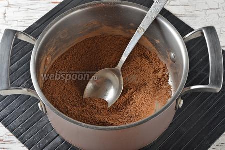В кастрюле с толстым дном хорошо растереть сахар (4 ст. л.) и какао (3 ст. л.), чтобы не осталось комочков.