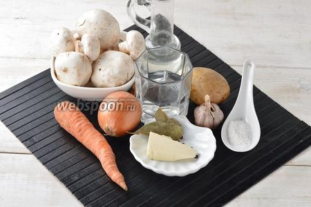 Для супа нам понадобится картофель, вода, шампиньоны, соль, лук, морковь, подсолнечное и сливочное масло, чеснок, лавровый лист.