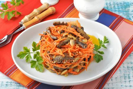 Салат с говяжьей печенью и грибами