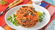 Фото рецепта Салат с говяжьей печенью и грибами