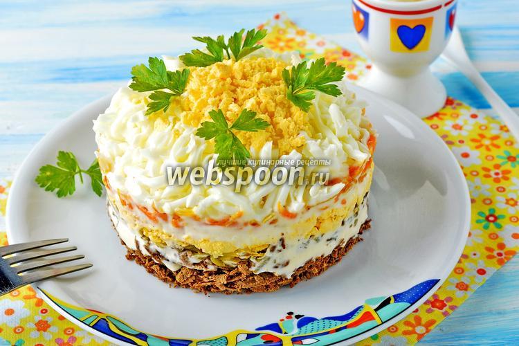 Фото Слоёный салат с говяжьей печенью