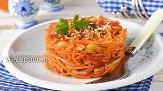Фото рецепта Салат из тыквы и баклажан