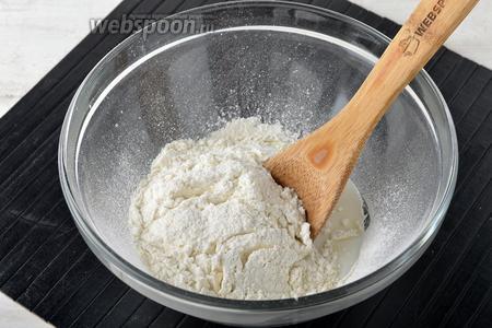 Всыпать просеянную с содой (0,25 ч. л.) муку (1 стакан) и замесить тесто. Сначала тесто вымешивать ложкой.