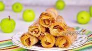 Фото рецепта Рулетики с яблоками