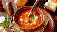 Фото рецепта Суп из фасоли и тыквы