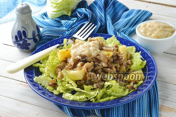 Фото Тёплый салат с вёшенками