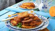 Фото рецепта Картофельно-тыквенные драники
