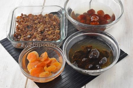 Залить курагу (250 г), чернослив (250 г), финики (250 г), изюм (250 г) тёплой кипячёной водой и оставить на несколько часов.