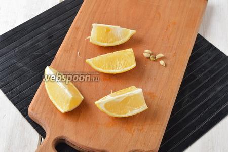 1 лимон хорошо промыть в горячей воде. Разрезать на части и удалить косточки.