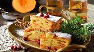 Фото рецепта Заливной пирог с тыквой