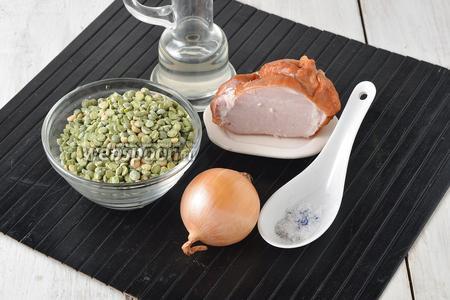 Для работы нам понадобится горох, корейка копчёная, лук, подсолнечное масло, соль, чёрный молотый перец.