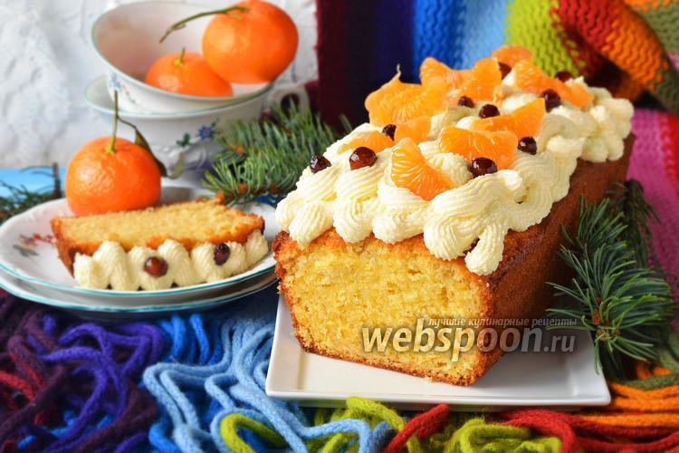 Фото Мандариновый кекс