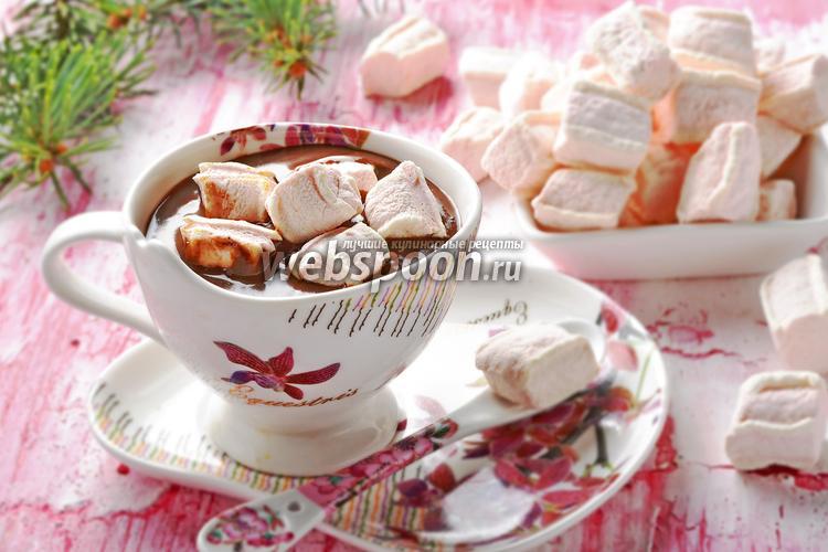 Фото Горячий шоколад с зефиром
