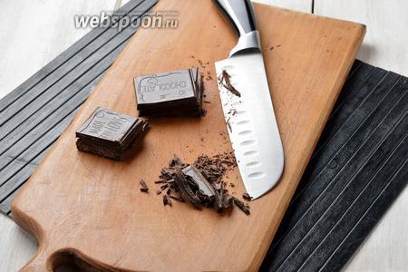 Шоколад (200 г) мелко порубить.