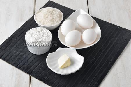 Для приготовления бисквита нам понадобятся яйца, пшеничная мука, сахар, сливочное масло.