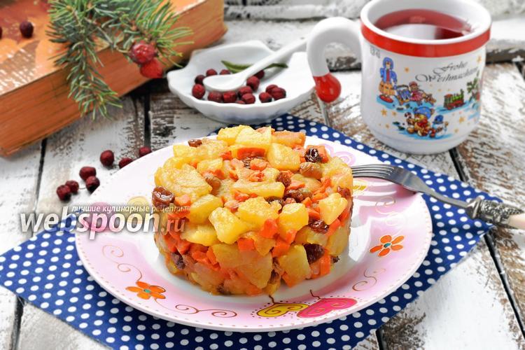 Фото Морковь тушёная с яблоками