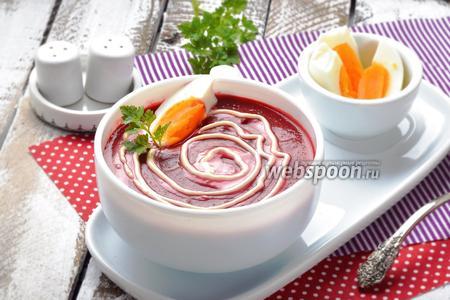 Суп-пюре из свёклы