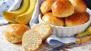 Фото рецепта Банановые булочки