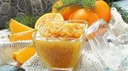 Фото рецепта Варенье из апельсинов через мясорубку