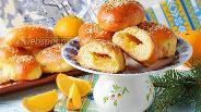 Фото рецепта Пирожки с апельсинами